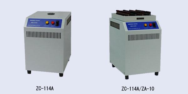 0℃基準温度装置 ゼロコン(ZERO-CON) ZC-114A